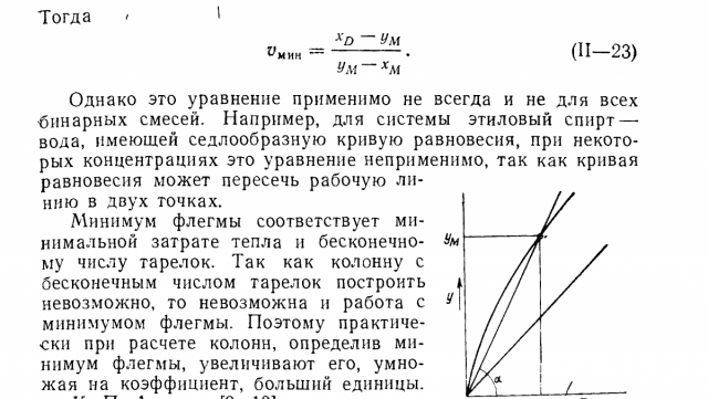 p0079-стаб.png
